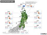 2020年06月18日の東北地方の実況天気