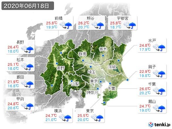 関東・甲信地方(2020年06月18日の天気