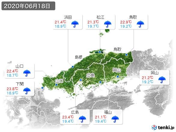中国地方(2020年06月18日の天気