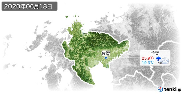 佐賀県(2020年06月18日の天気