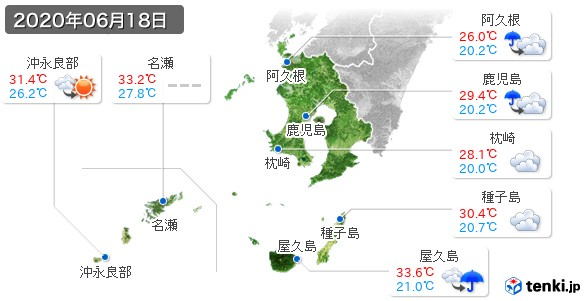 鹿児島県(2020年06月18日の天気