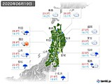 2020年06月19日の東北地方の実況天気