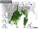 2020年06月19日の静岡県の実況天気
