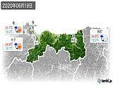 2020年06月19日の鳥取県の実況天気