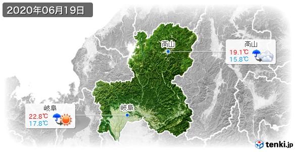 岐阜県(2020年06月19日の天気