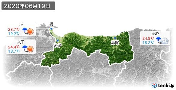 鳥取県(2020年06月19日の天気
