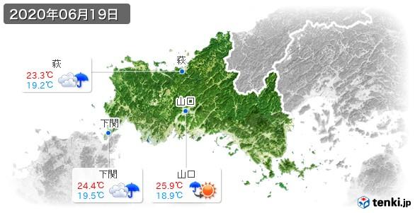 山口県(2020年06月19日の天気