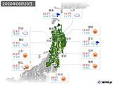 2020年06月20日の東北地方の実況天気