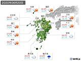 2020年06月20日の九州地方の実況天気