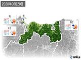 2020年06月20日の鳥取県の実況天気