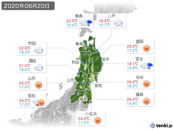 東北地方(2020年06月20日の天気