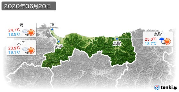 鳥取県(2020年06月20日の天気