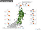 2020年06月21日の東北地方の実況天気
