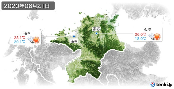 福岡県(2020年06月21日の天気