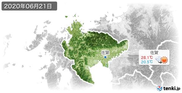 佐賀県(2020年06月21日の天気