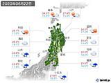 2020年06月22日の東北地方の実況天気