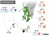 2020年06月22日の鹿児島県の実況天気