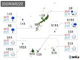 2020年06月22日の沖縄県の実況天気