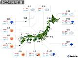 2020年06月22日の実況天気