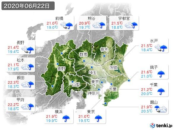 関東・甲信地方(2020年06月22日の天気