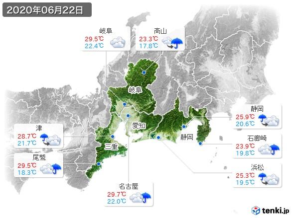 東海地方(2020年06月22日の天気