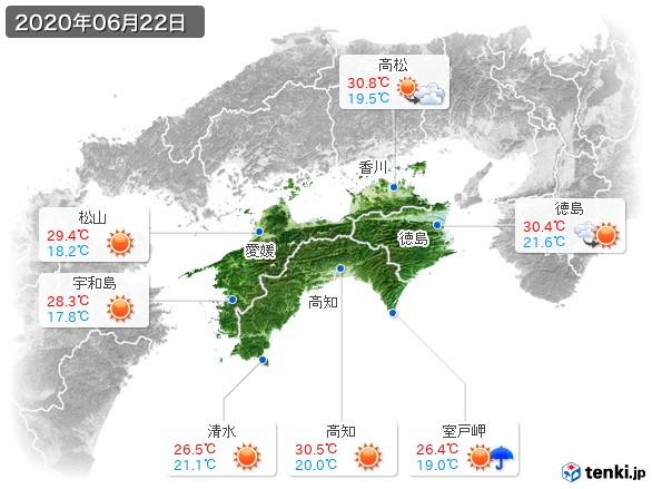 四国地方(2020年06月22日の天気