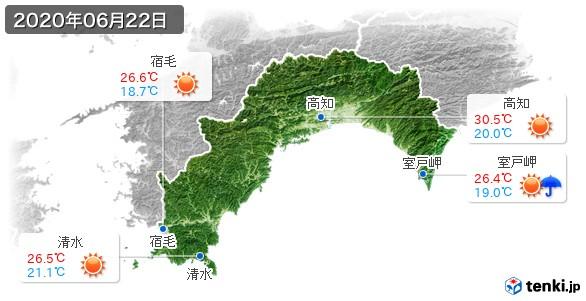 高知県(2020年06月22日の天気