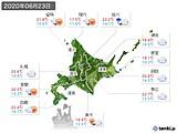 2020年06月23日の北海道地方の実況天気