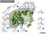 2020年06月23日の関東・甲信地方の実況天気