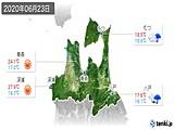 2020年06月23日の青森県の実況天気