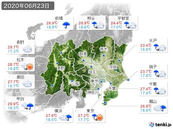 関東・甲信地方(2020年06月23日の天気