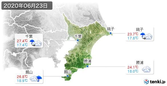 千葉県(2020年06月23日の天気