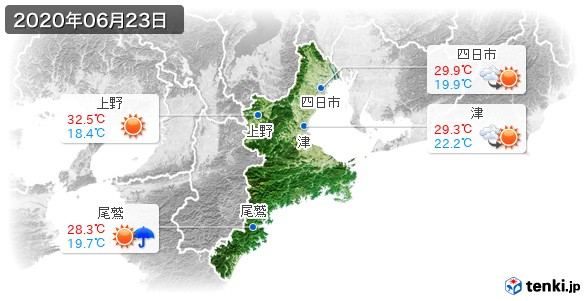 三重県(2020年06月23日の天気