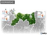 2020年06月24日の鳥取県の実況天気