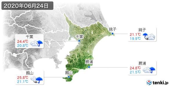 千葉県(2020年06月24日の天気