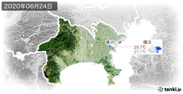 神奈川県(2020年06月24日の天気