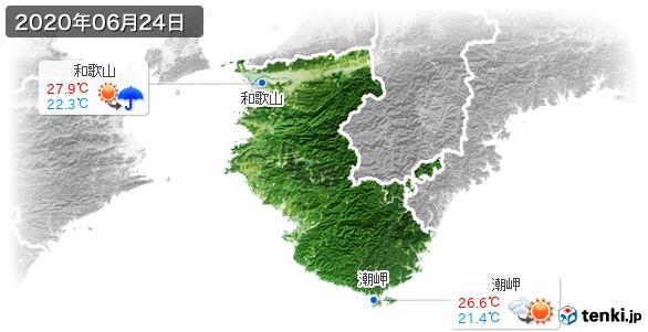 和歌山県(2020年06月24日の天気