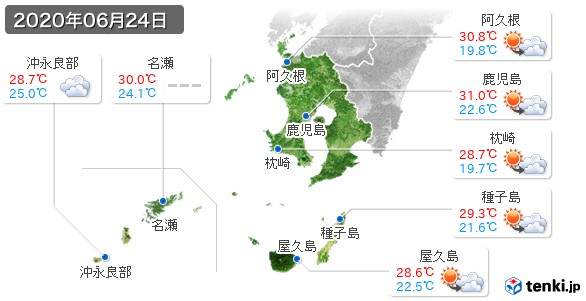 鹿児島県(2020年06月24日の天気