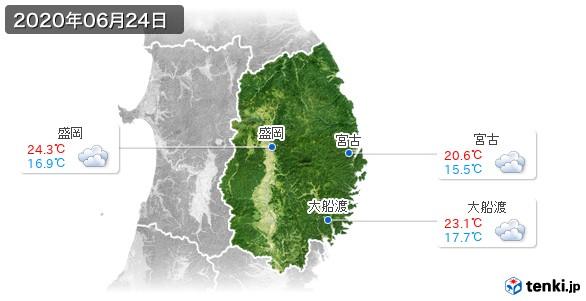 岩手県(2020年06月24日の天気