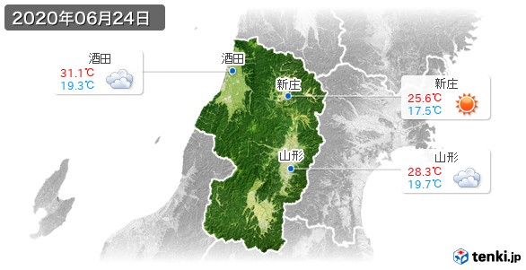 山形県(2020年06月24日の天気