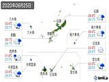 2020年06月25日の沖縄県の実況天気