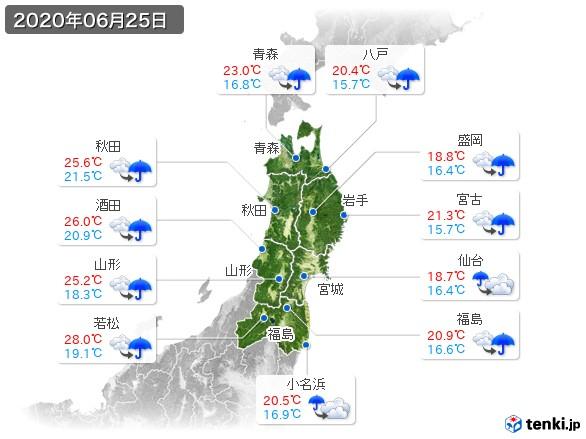 東北地方(2020年06月25日の天気