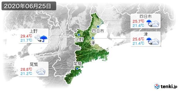 三重県(2020年06月25日の天気