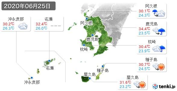 鹿児島県(2020年06月25日の天気