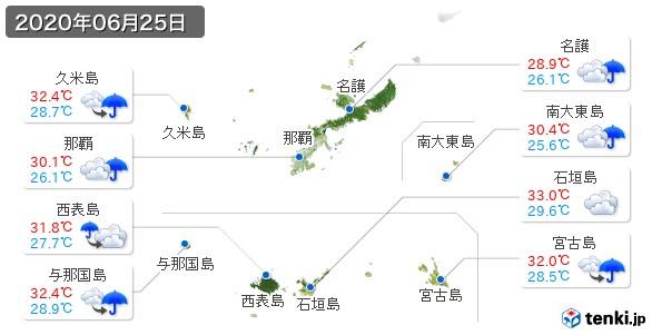 沖縄県(2020年06月25日の天気