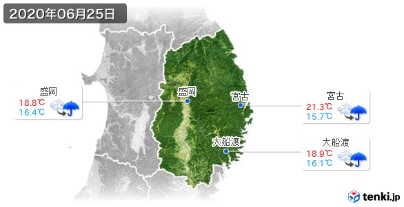岩手県(2020年06月25日の天気