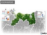 2020年06月26日の鳥取県の実況天気