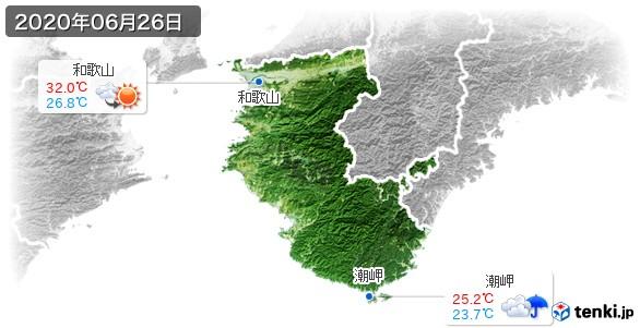 和歌山県(2020年06月26日の天気