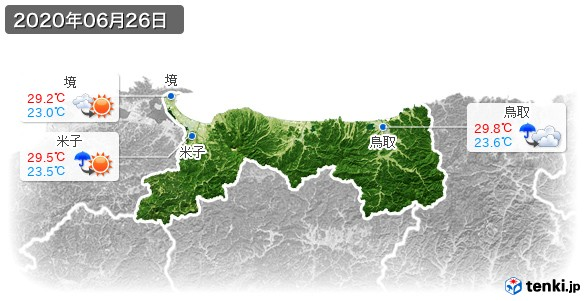 鳥取県(2020年06月26日の天気
