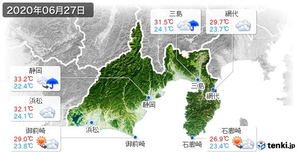 静岡県(2020年06月27日の天気